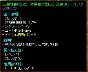 RedStone-07.02.16[02].jpg